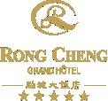 融城大饭店-RONG CHENG GRAND HOTEL
